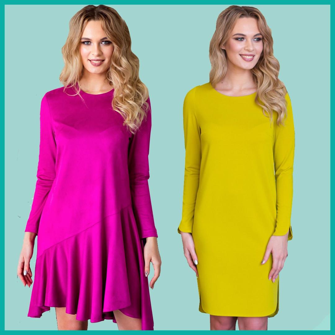 fea853b178b Женская одежда оптом от производителя ፨ официальный сайт Svetozara® ๛