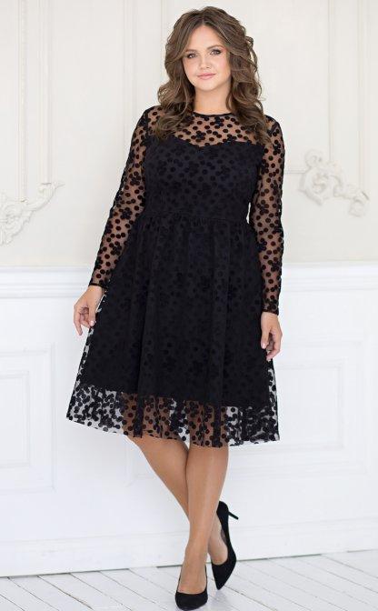c712a2a2fd54ee9 Большая женская одежда оптом ፨ официальный сайт Svetozara® ๛